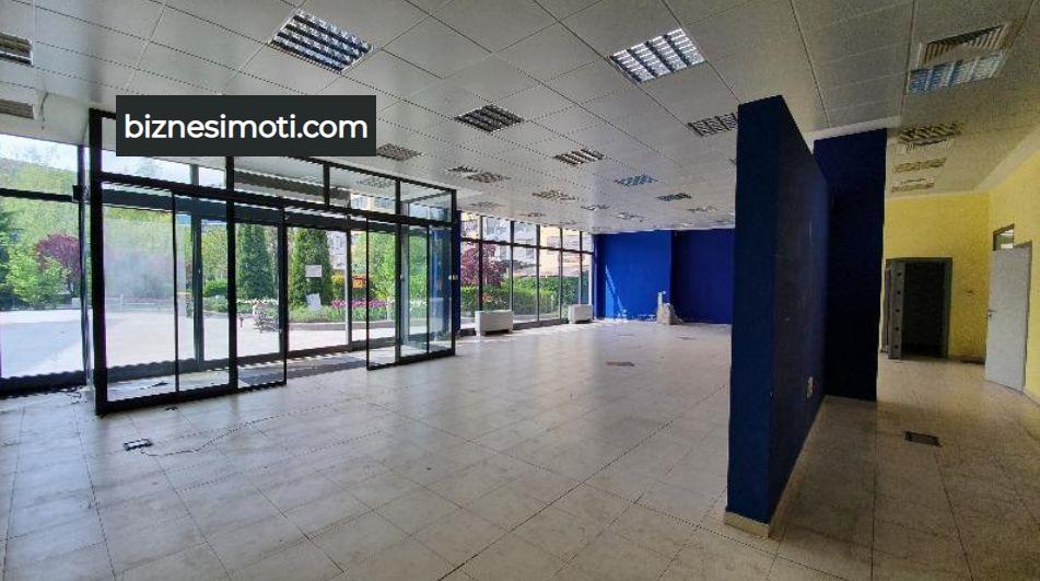 Офис сграда в Младост 4, София