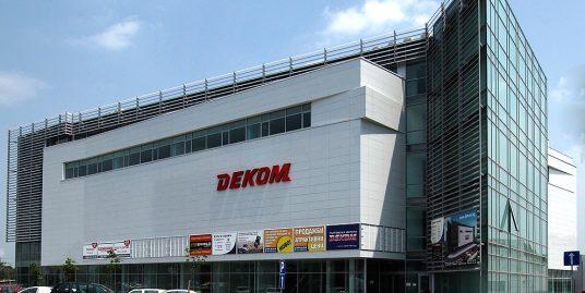 Търговски център в Пловдив